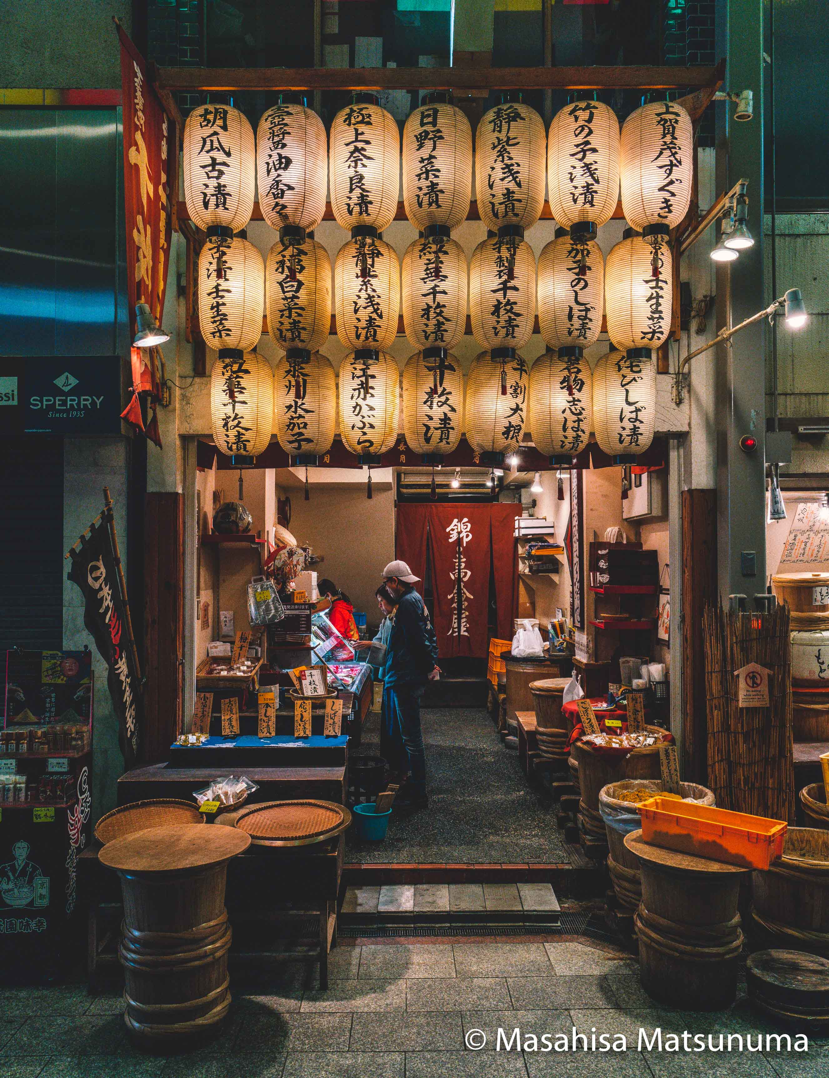 Nishiki Market 錦市場